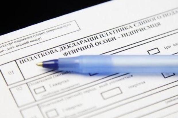 Парламентарии планируют обязать всех украинцев декларировать свое имущество и доходы