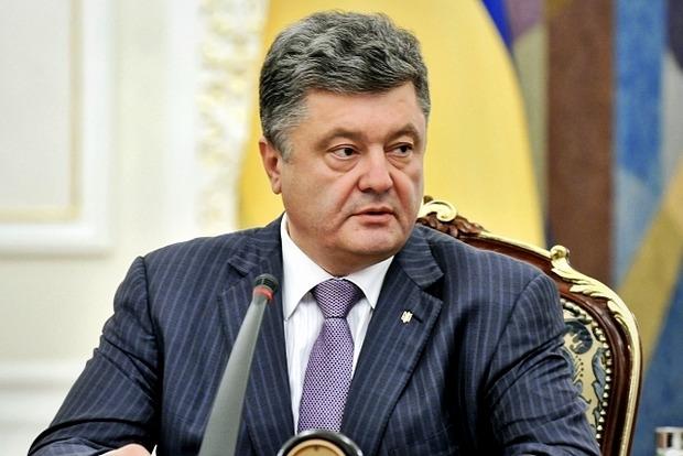 Порошенко: Путину нужна дестабилизация в разных точках мира