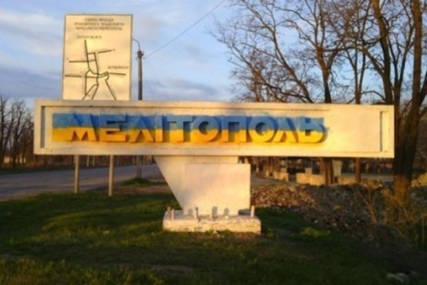 В Запорожской области прокуратура вернула государству земельный участок стоимостью 8 млн гривен