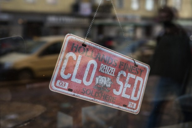 Карантин выходного дня: какие города отказались ужесточать ограничения
