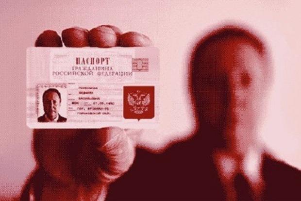 Сколько в России биометрических паспортов и чем они отличаются от украинских