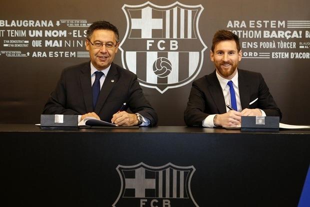 Лионель Месси продлил контракт с Барселоной до 2021 года