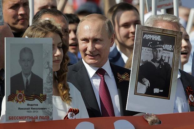 В Москве на акции «Бессмертный полк» будут нести портреты убитых на Донбассе террористов
