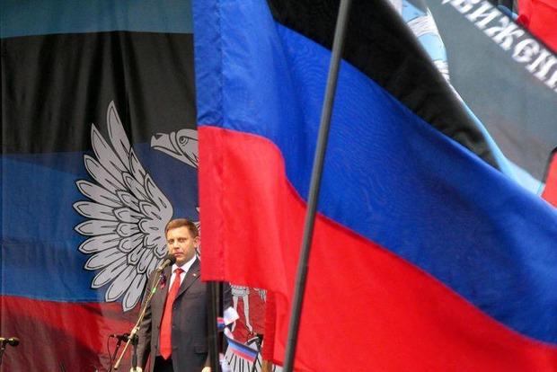 День тряпки в ДНР. Участников заманивают бесплатными концертами