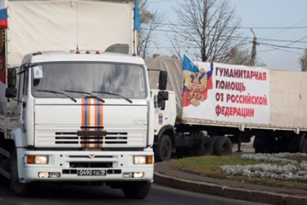 На Донбасс отправился очередной «гумконвой» РФ