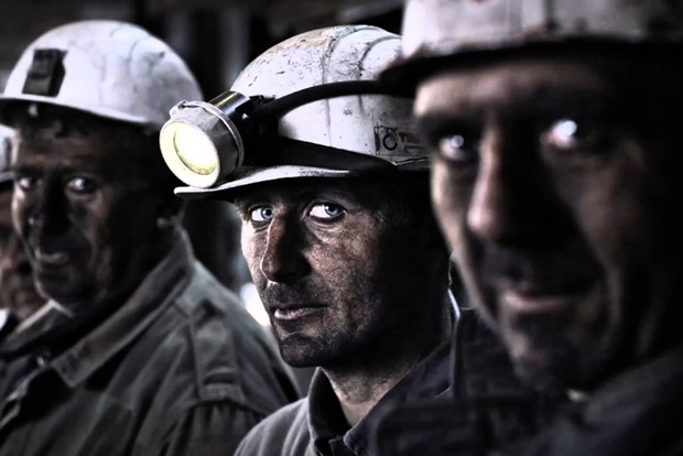 На зарплаты шахтерам правительство выделило 200 миллионов гривен