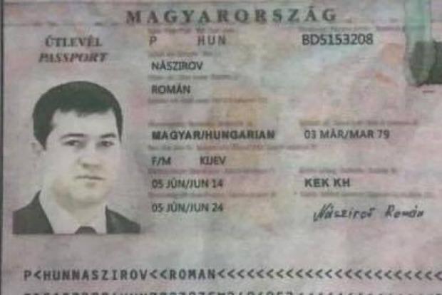 Зачем украинцам венгерский паспорт?