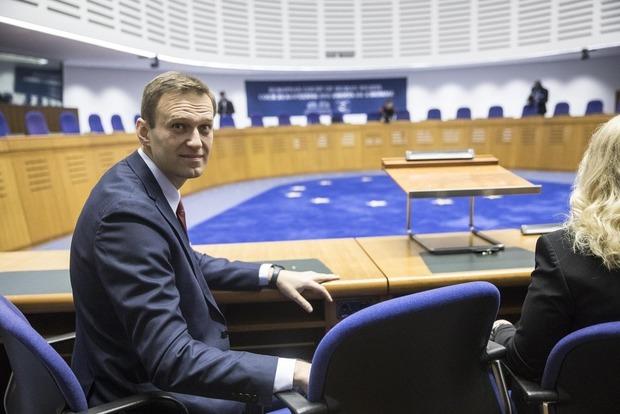 Навальний оголосив про велику перемогу над Росією в Євросуді