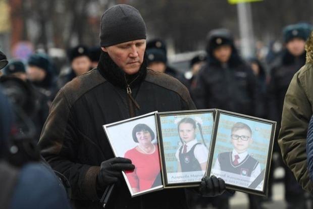 Стихийный митинг в Кемерово закончился