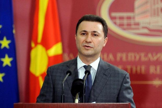 Экс-премьера Македонии подозревают в отмывании денег