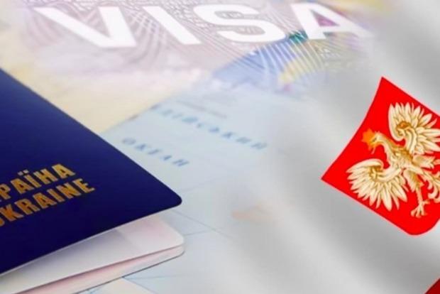 В Украине польские консульские учреждения возобновляют выдачу виз