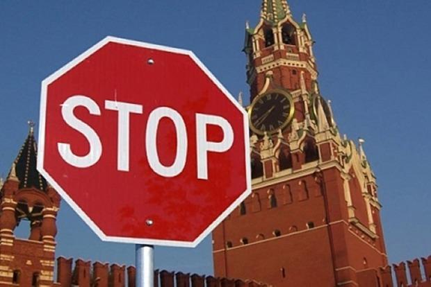 Расширенные санкции США против крымских компаний вступили в силу