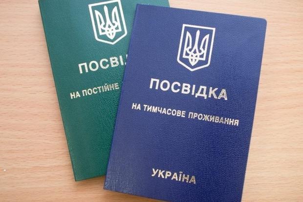 Российский экс-депутат получил вид на жительство в Украине
