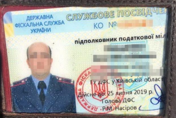 На взятке в 400 тыс. грн задержан чиновник ГФС в Киевской области