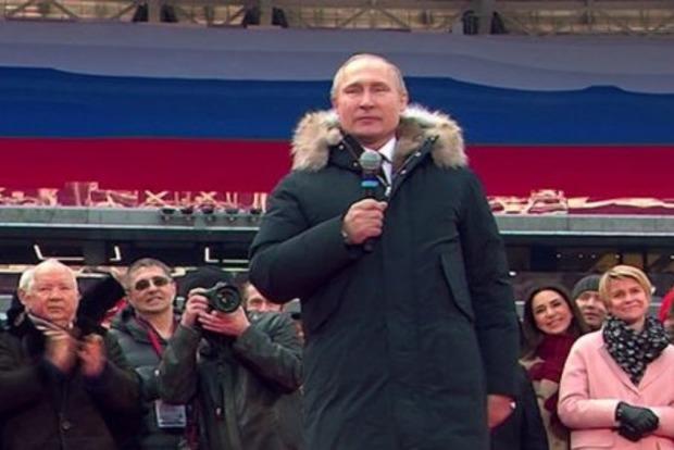 На митинге за Путина кричали Слава Украине!