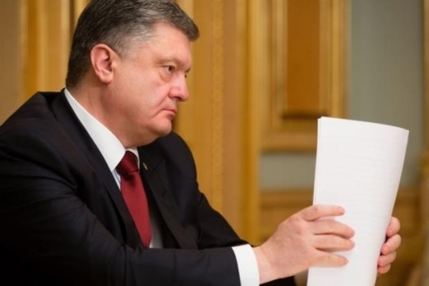 Президент ввел санкции против России сроком на один год