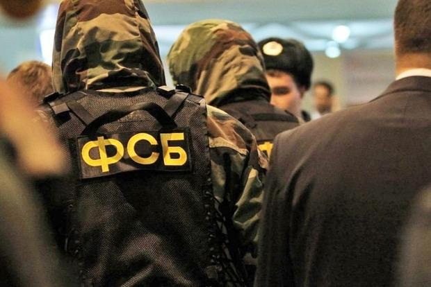 ФСБ России готовит в Украине теракты и убийства известных людей - СБУ