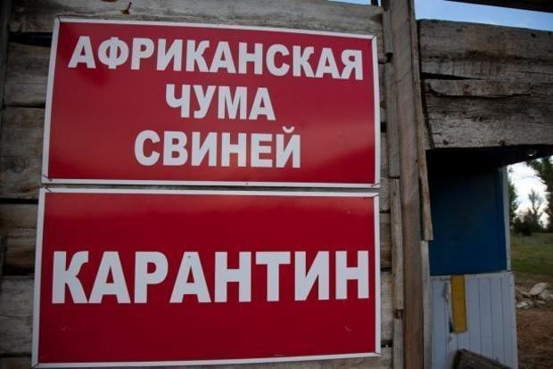 Польша построит ограду на границе с Украиной и Беларусью