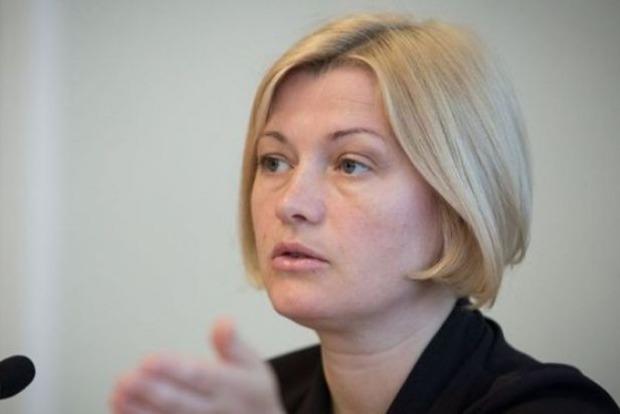 Геращенко: Украина может стать заложником миграционного кризиса