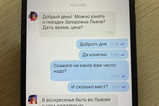 Житель киевского СИЗО зарабатывал перевозками на наивных гражданах и обчищал их карточки