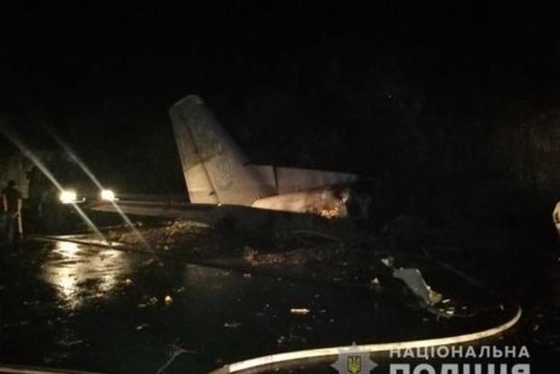 Один из находившихся на борту упавшего самолета курсантов - сын штурмана сбитого Ил-76