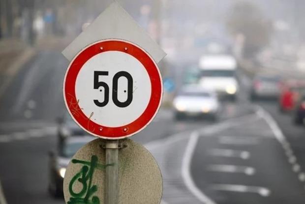 Киевляне взбунтовались против езды со скоростью 50 км в час