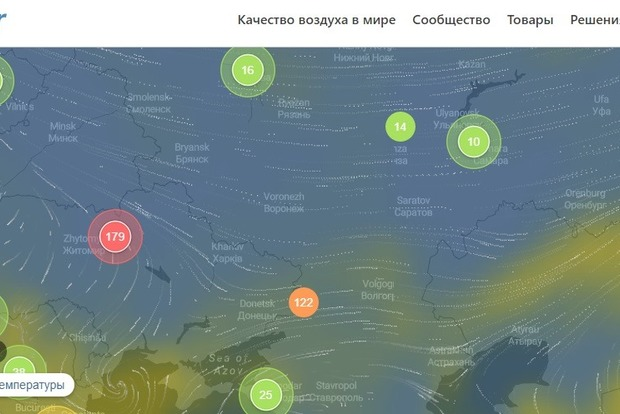 Дышать можно. Качество воздуха в Киеве немного улучшилось, но высокая опасность остается