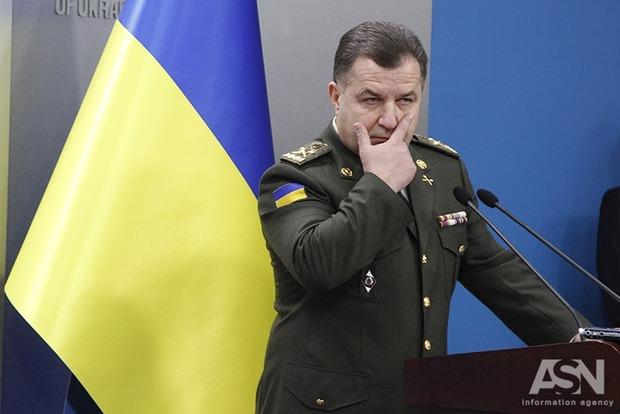 Боевики ведут обстрелы Авдеевки из запрещенной артиллерии – Полторак