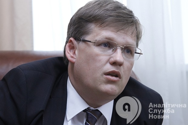 Розенко признал несправедливость пенсионных выплат в Украине
