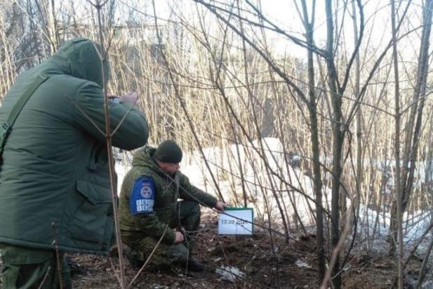 Новая утилизация?. В центре Донецка прогремел мощный взрыв