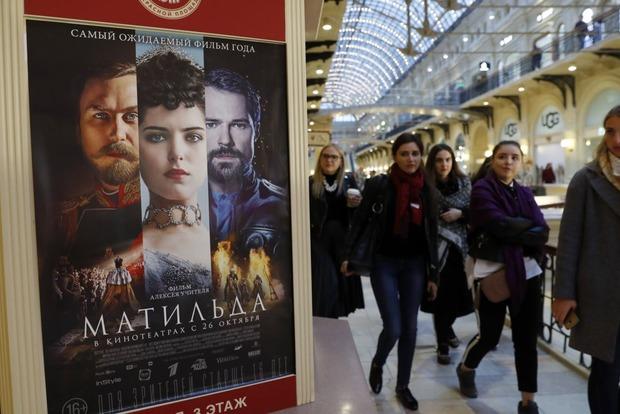В минские кинотеатры присылают угрозы из-за «Матильды»