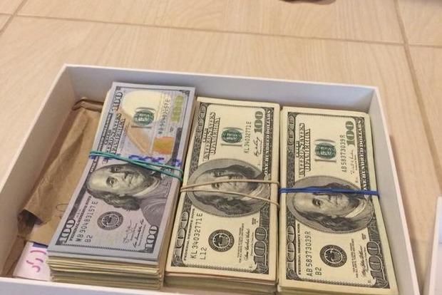 Деньги гребла лопатой: ГПУ поймала на огромной взятке чиновницу Минюста