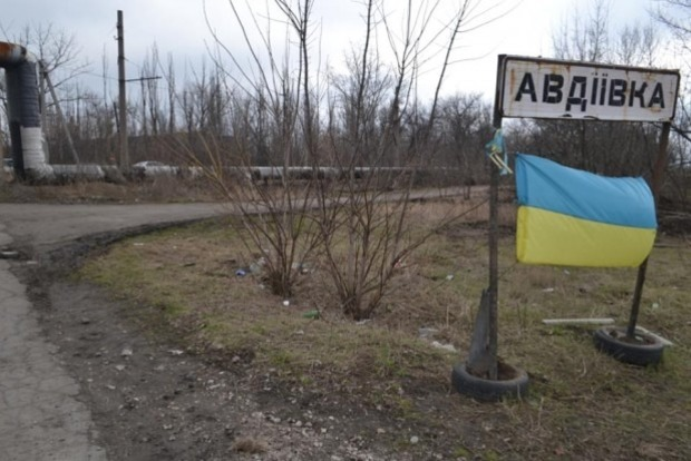 Боевики ДНР обстреляли Авдеевку, ранены трое мирных жителей