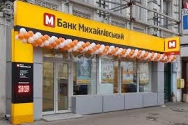 Суд отменил ликвидацию банка «Михайловский»