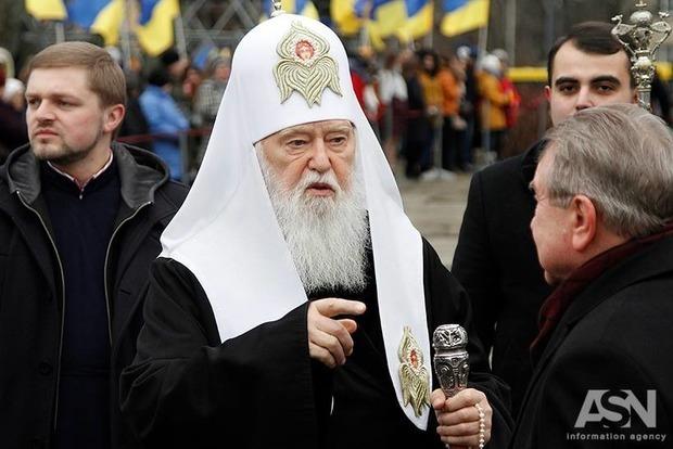 УПЦ КП сообщили о покушении на Филарета