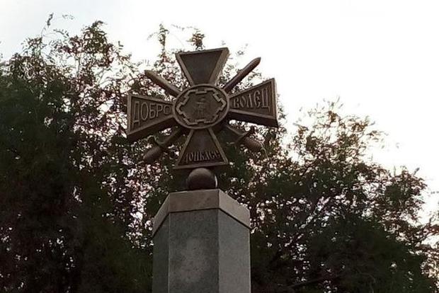 Активисты Ростова возмущены установкой в городе памятника убитым на Донбассе наемникам