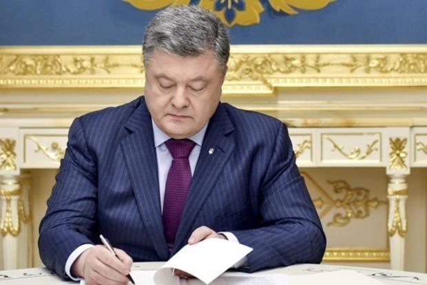 Президент подписал новый закон об украинском образовании