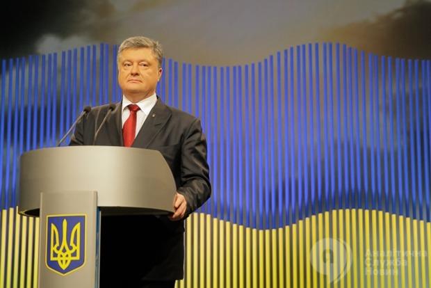 Порошенко прокомментировал беспрецедентное решение о национализации «ПриватБанка»