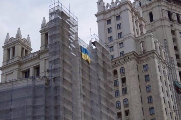 В Москве за проукраинскую акцию трое активистов приговорены к десяти суткам административного ареста