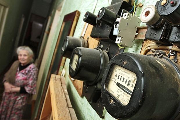Енергогенеруючі компанії компенсують ОСББ утримання електромереж в їхніх будинках