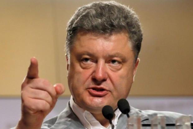 Украина вынесет на рассмотрение ООН проект резолюции о нарушении прав человека в Крыму - Президент
