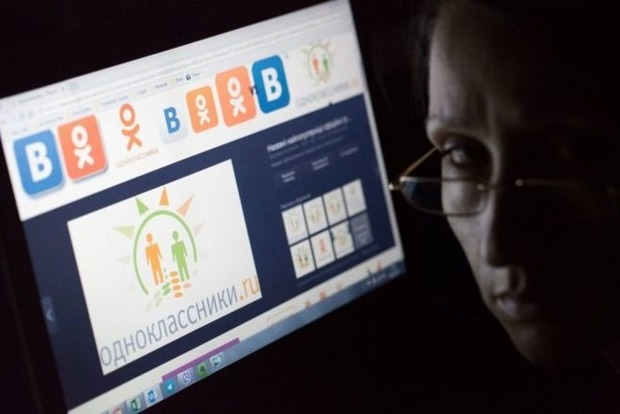 В Украине создали ботов, отслеживающих активность украинцев в запрещенных соцсетях РФ, – волонтер
