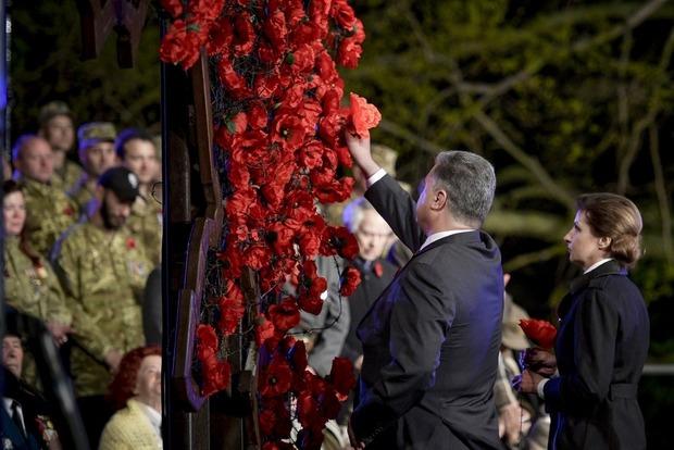 В Киеве почтили память погибших во Второй мировой войне