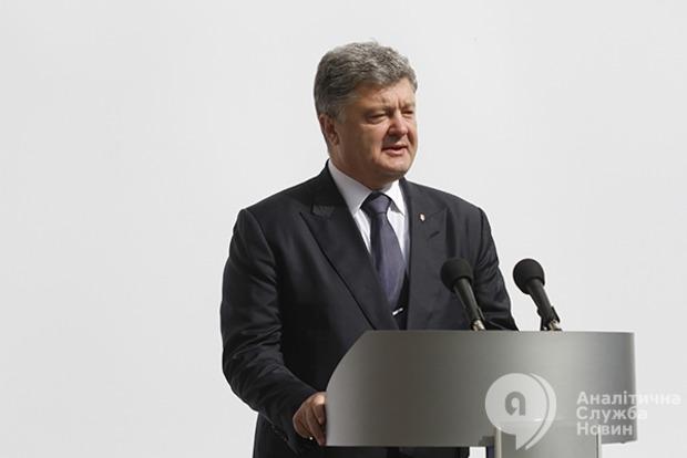 Порошенко заявил о провале плана посеять хаос в Украине