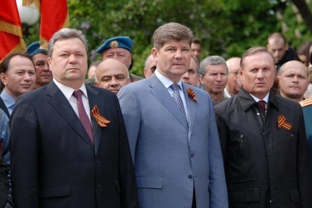 ГПУ объявила о подозрении экс-мэру Луганска и экс-главе Луганского облсовета