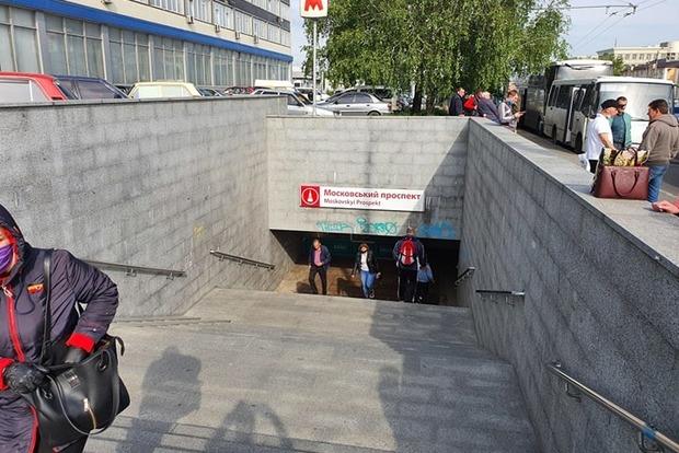 В Харькове снова открылось метро