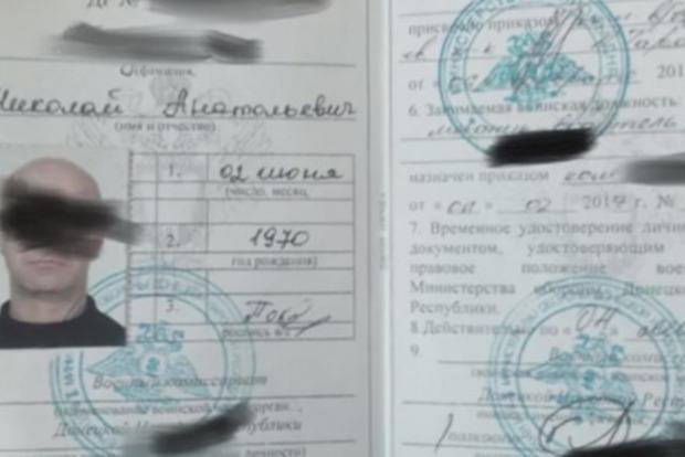 Штаб: Силы АТО наДонбассе захватили воевавшего настороне боевиков жителя России