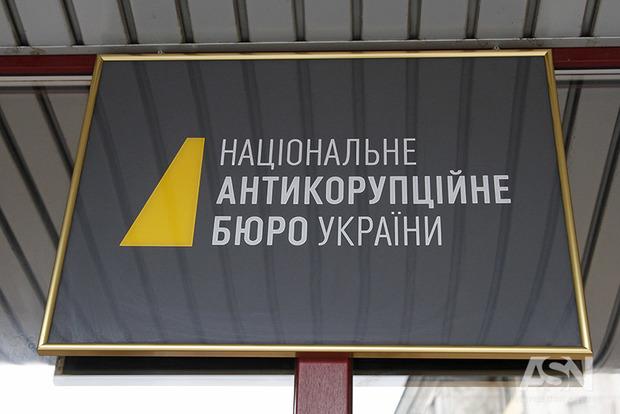 НАБУ разоблачило схему отмывания государственного зерна на 48,5 млн грн