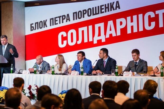 Нардепы Рудык и Мищенко вошли в состав БПП