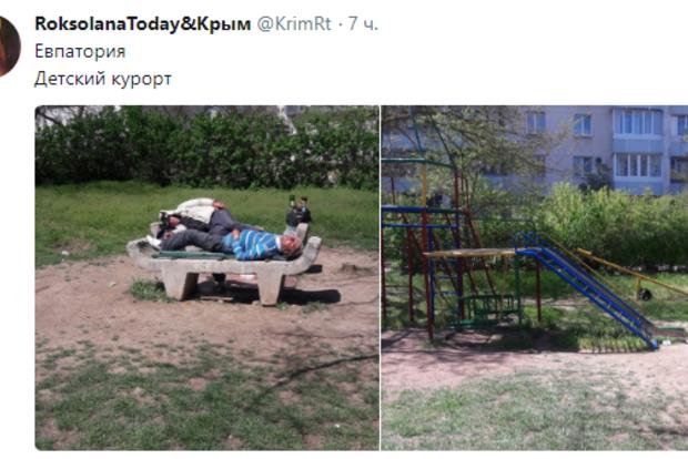 Принади дитячого курорту в Криму показали на яскравих фото